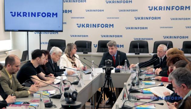 «Украинское чудо. От депрессии до социального оптимизма». Презентация монографии