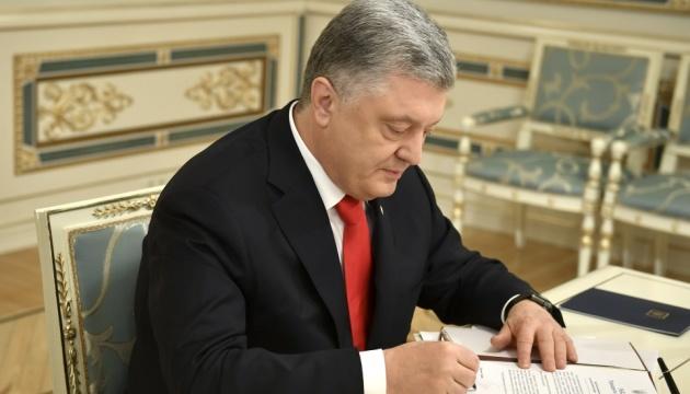 Prezydent zatwierdził roczny krajowy program na rzecz wzmocnienia partnerstwa Ukraina - NATO    WIDEO ZDJĘCIE
