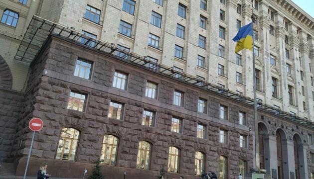 На посаду мера Києва зареєстрували чотирьох кандидатів