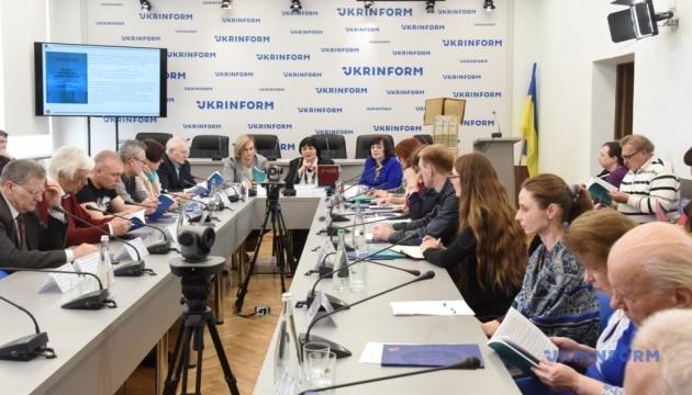 Презентація тематичних реєстрів гасел «Великої української енциклопедії»