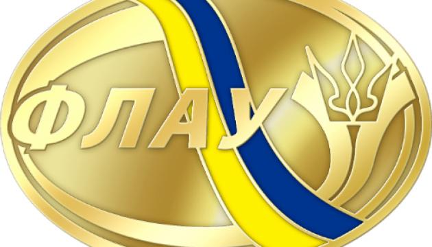 Став відомий склад збірних України на чемпіонат АБАФ з ходьби та ЧС з трейлу