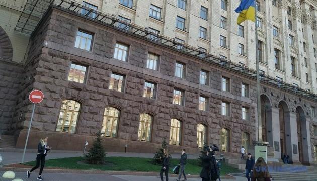 El Ayuntamiento de Kyiv ha sido evacuado tras recibir un mensaje alertando de un dispositivo explosivo