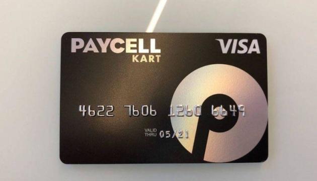 В Україні збираються запустити мобільний платіжний сервіс Paycell