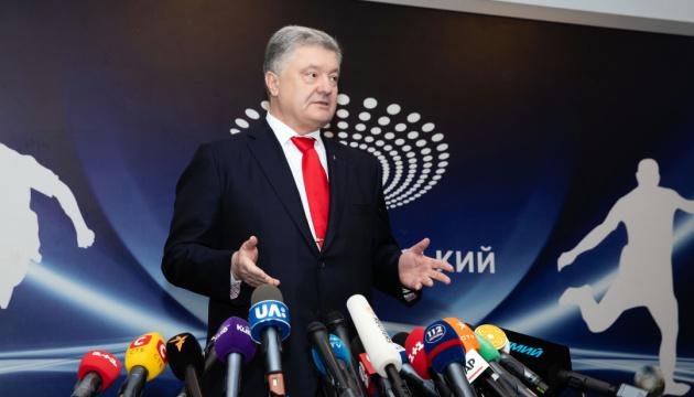 Порошенко прийде на дебати 14 квітня попри відмову Зеленського