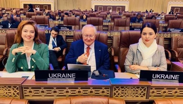 Украинскую резолюцию впервые приняли на ассамблее Межпарламентского союза