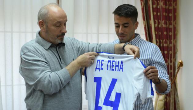 El Dynamo Kyiv ficha al futbolista uruguayo Carlos de Pena (Vídeo)