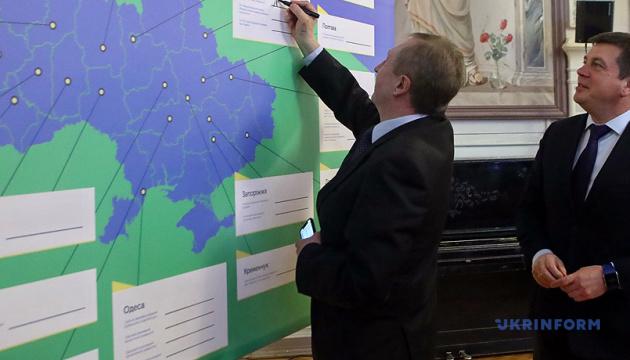 Україна може запропонувати ЄС свої рішення у сфері енергоефективності - Зубко