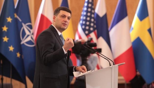 Украине необходимо больше поддержки от международных партнеров — Гройсман