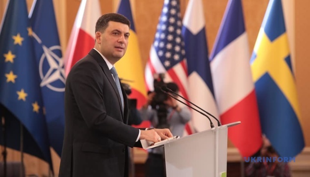 Groysman: Over 8 million Ukrainians have already taken advantage of Affordable Medicines