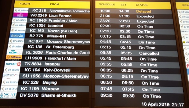Два аэропорта Казахстана исправили Kiev на Kyiv