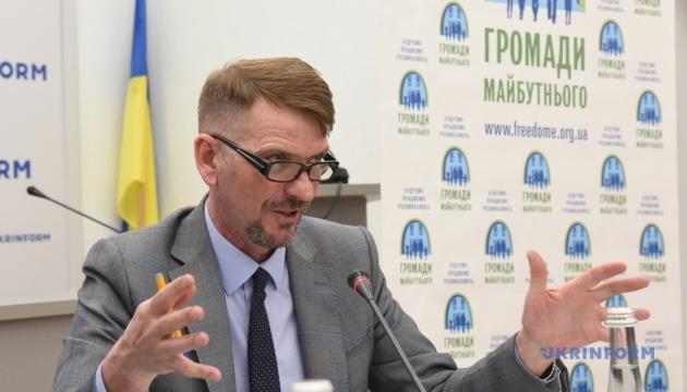 Диалог власти и общественности по поддержке уязвимых слоев населения Украины