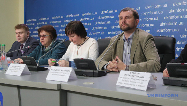 В Україні відзначатимуть ще одне державне свято - В'ятрович