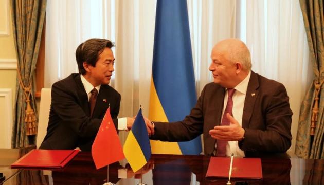中国、ウクライナへの3000万米ドル相当の支援に合意