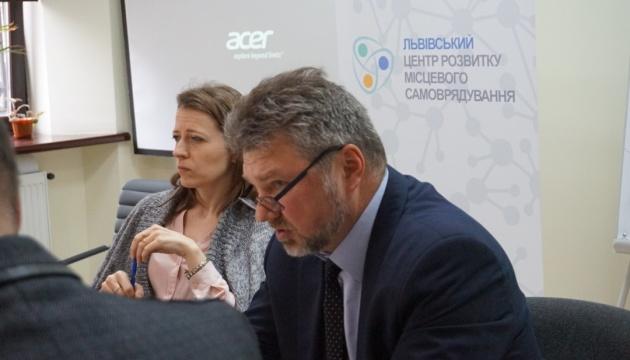 Львівський ЦРМС долучився до розробки стратегії області до 2027 року