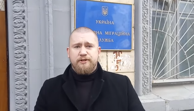 Російський опозиціонер отримав політичний притулок в Україні