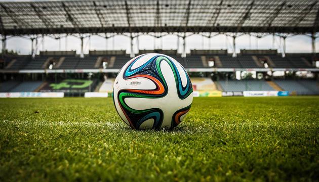 Сьогодні стартує четвертий тур Ліги чемпіонів УЄФА