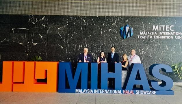 Українські виробники вперше взяли участь у халяльній виставці в Малайзії