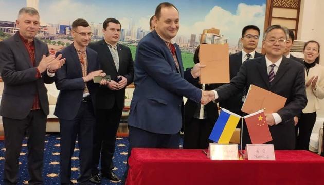 Івано-Франківськ підпише угоду про партнерство з китайським містом Наньнін