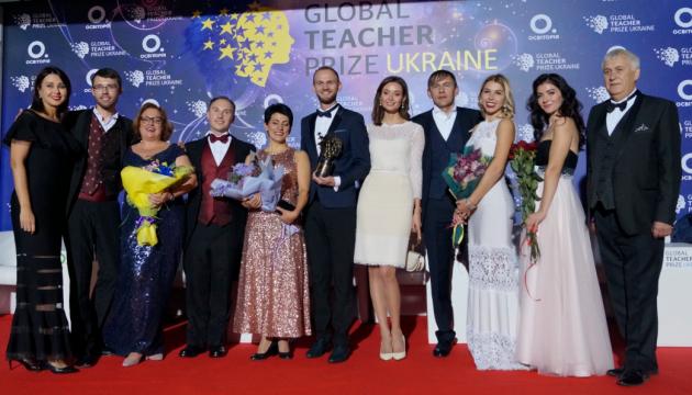 Українських вчителів запрошують взяти участь у Global Teachers Prize Ukraine
