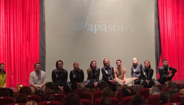 Український театр зачарував турецького глядача феєричною грою