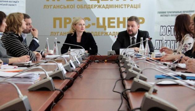 На Луганщині найнижчий рівень аграрного рейдерства - ОДА