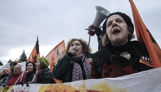 В Греции тоже бастуют учителя