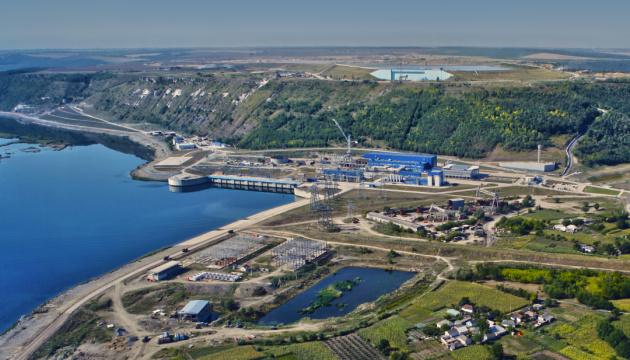 Німецька компанія візьме участь у будівництві гідроелектростанцій в Україні