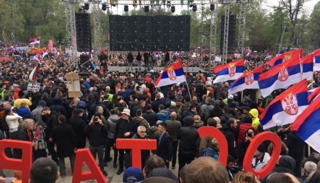 В Сербии на антипрезидентский протест вышли тысячи людей