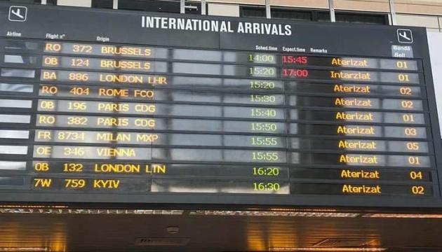 Уже 26 аэропортов поддержали правильное написание названий украинских городов