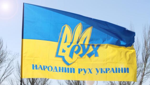 Народний рух зробив заяву щодо виборів