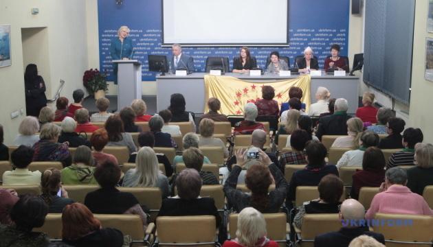 Украинская сетевая компания «Энергия Долголетие»: результаты деятельности за 15 лет