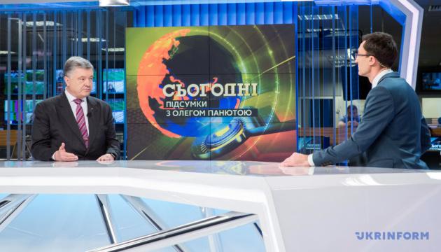 Первое, что я хочу принести после победы, это мир - Порошенко