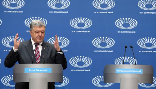 """Порошенко предлагает Зеленскому 19 апреля дебаты на """"Олимпийском"""" - с 16:00 до 18:00"""
