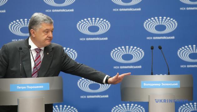 Разрыв между Порошенко и Зеленским сокращается
