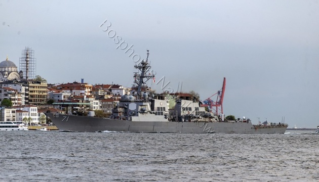 У Чорне море увійшов есмінець ВМС США