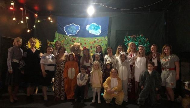 Українці в Тунісі показали дитячу виставу «Лис Микита» за мотивами казки Франка