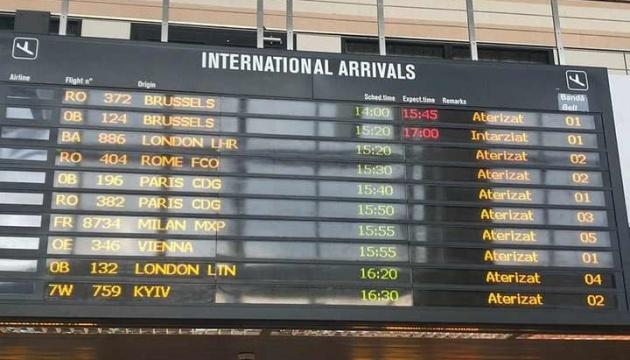 KievからKyivへ:イタリアの空港もウクライナ首都名変更 26番目