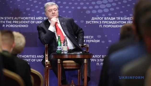 Президент підписав закон щодо процедур банкрутства