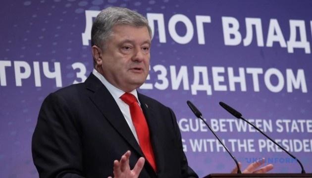 Poroshenko ha declarado su firme intención de ganar las presidenciales
