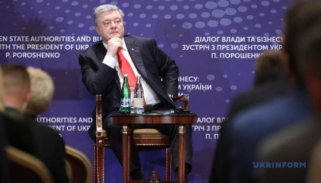 Poroshenko signs law on bankruptcy procedures