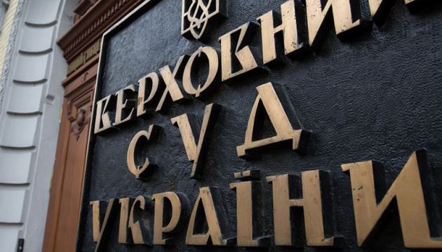 Верховний Суд оголосив перерву до 14 квітня у справі компаній Суркісів