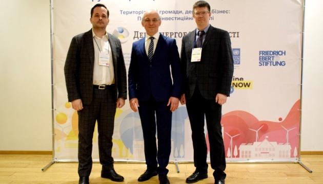 В Україні формуватимуть енергонезалежні громади