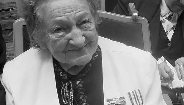 Во Львове умерла деятельница ОУН Мария Макогон-Дужа