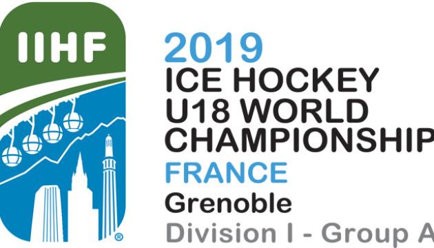 Українські хокеїсти-юніори програли данцям на чемпіонаті світу у Дивізіоні 1А