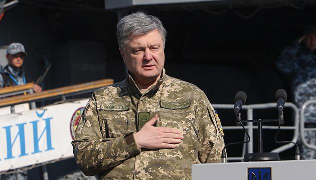 Порошенко: Україна звернулася до Міжнародного трибуналу щодо звільнення наших моряків