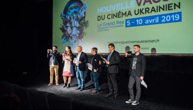 В Париже Фонд Игоря Янковского и Госкино Украины представили «Новую волну украинского кино»