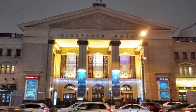 """Кінотеатр """"Київ"""" обстоюватиме свої права в суді"""