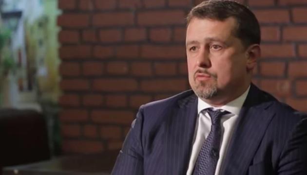 Сайт Президента обнародовал указ об увольнении Семочко
