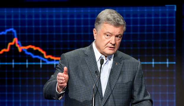 Poroshenko: PrivatBank not to be returned to former owners