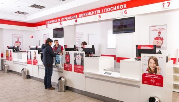Нова Пошта дає 25 мільйонів на боротьбу з коронавірусом